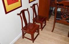 实木椅子厂家_实木椅子设计